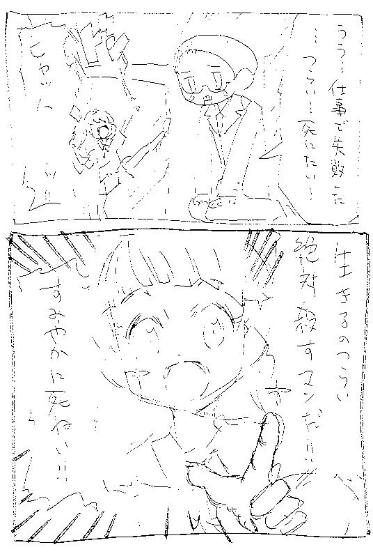 f:id:orangestar:20160713145457p:plain