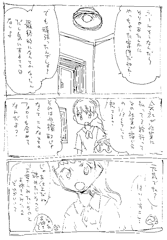 f:id:orangestar:20160713145500p:plain