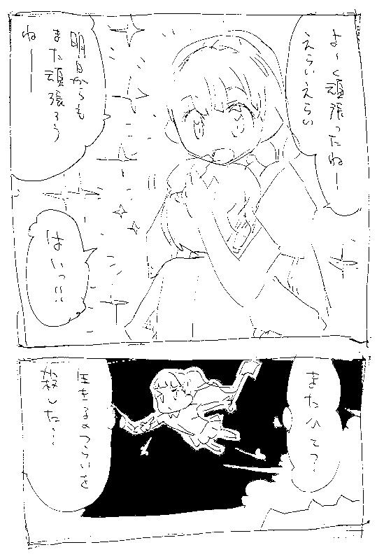 f:id:orangestar:20160713145504p:plain