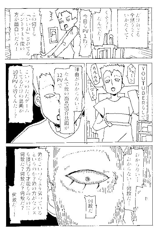 f:id:orangestar:20160810221155p:plain