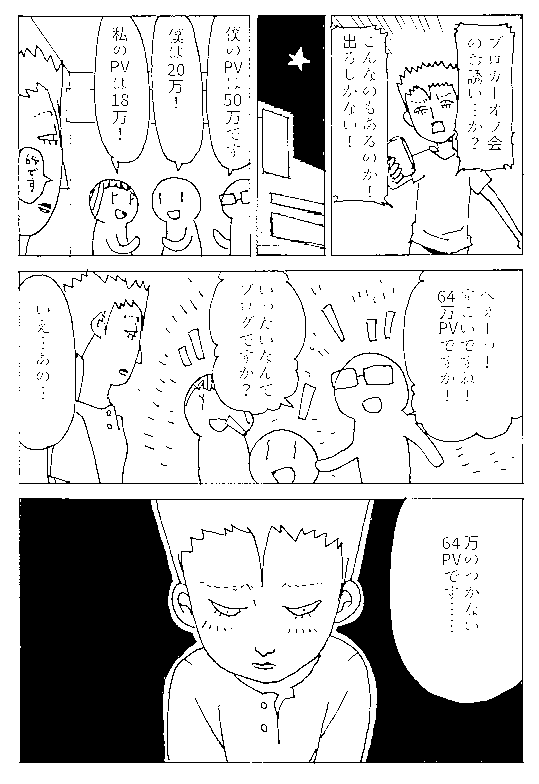 f:id:orangestar:20160810221158p:plain
