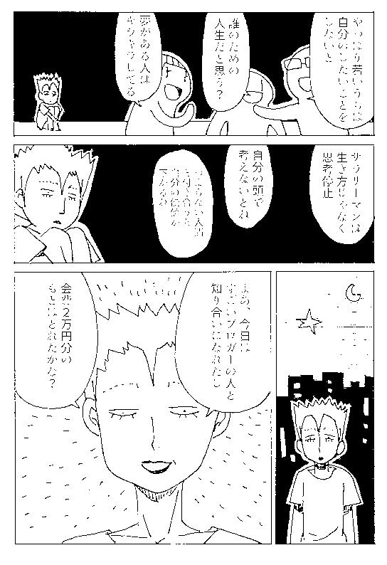 f:id:orangestar:20160810221200p:plain