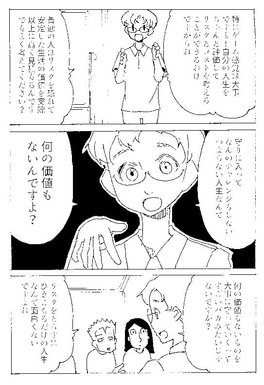 f:id:orangestar:20160810221207p:plain