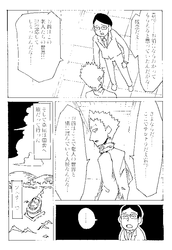 f:id:orangestar:20160810221215p:plain