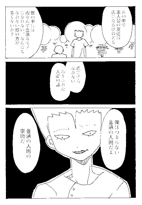 f:id:orangestar:20160810221228p:plain