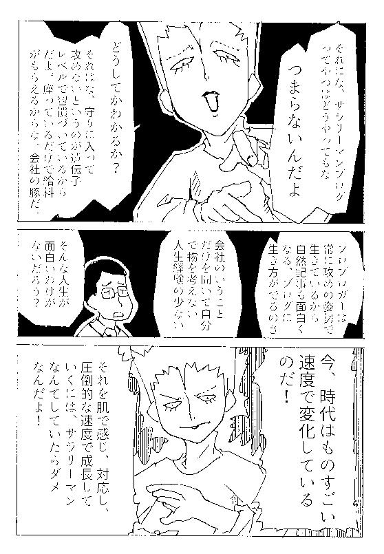 f:id:orangestar:20160810222844p:plain