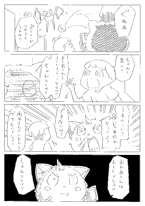 f:id:orangestar:20160810231028p:plain
