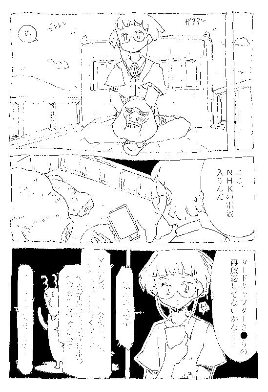 f:id:orangestar:20160811113159p:plain