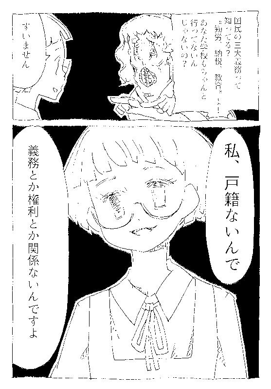 f:id:orangestar:20160811113204p:plain