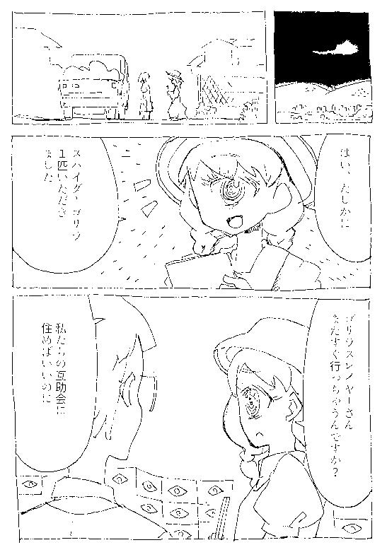 f:id:orangestar:20160811113205p:plain