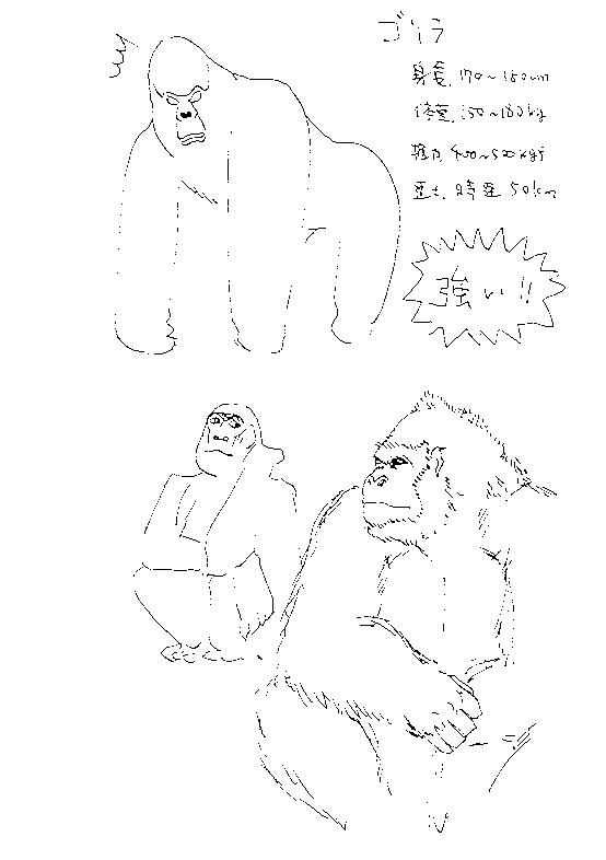f:id:orangestar:20160811113210p:plain