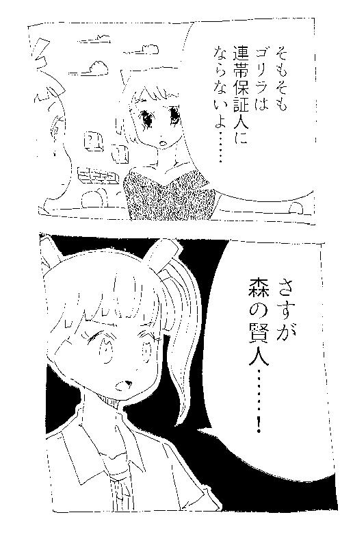 f:id:orangestar:20160811113214p:plain