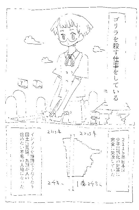 f:id:orangestar:20160811113216p:plain
