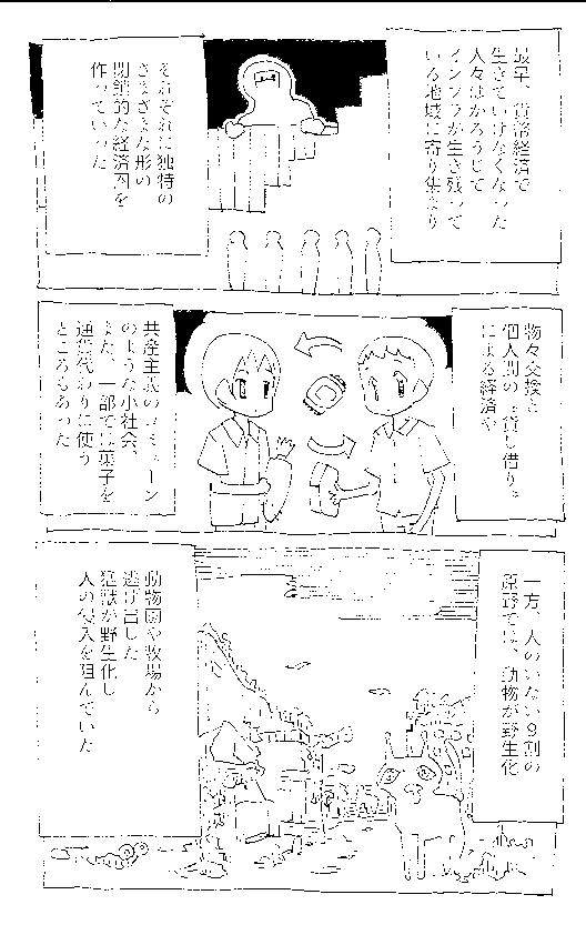 f:id:orangestar:20160811113218p:plain