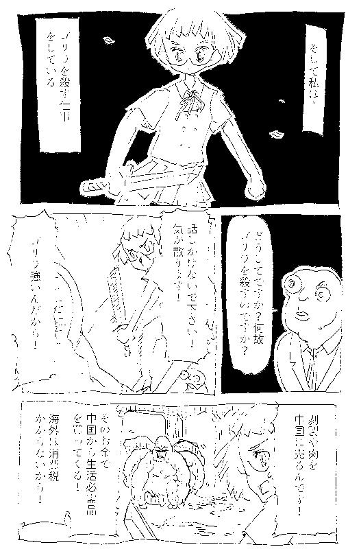 f:id:orangestar:20160811113223p:plain
