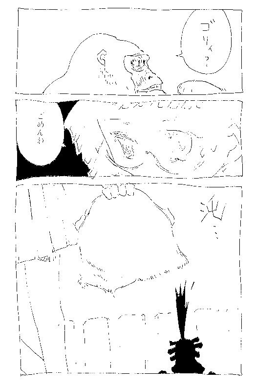 f:id:orangestar:20160811113226p:plain