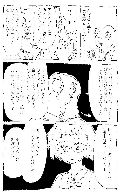 f:id:orangestar:20160811113228p:plain