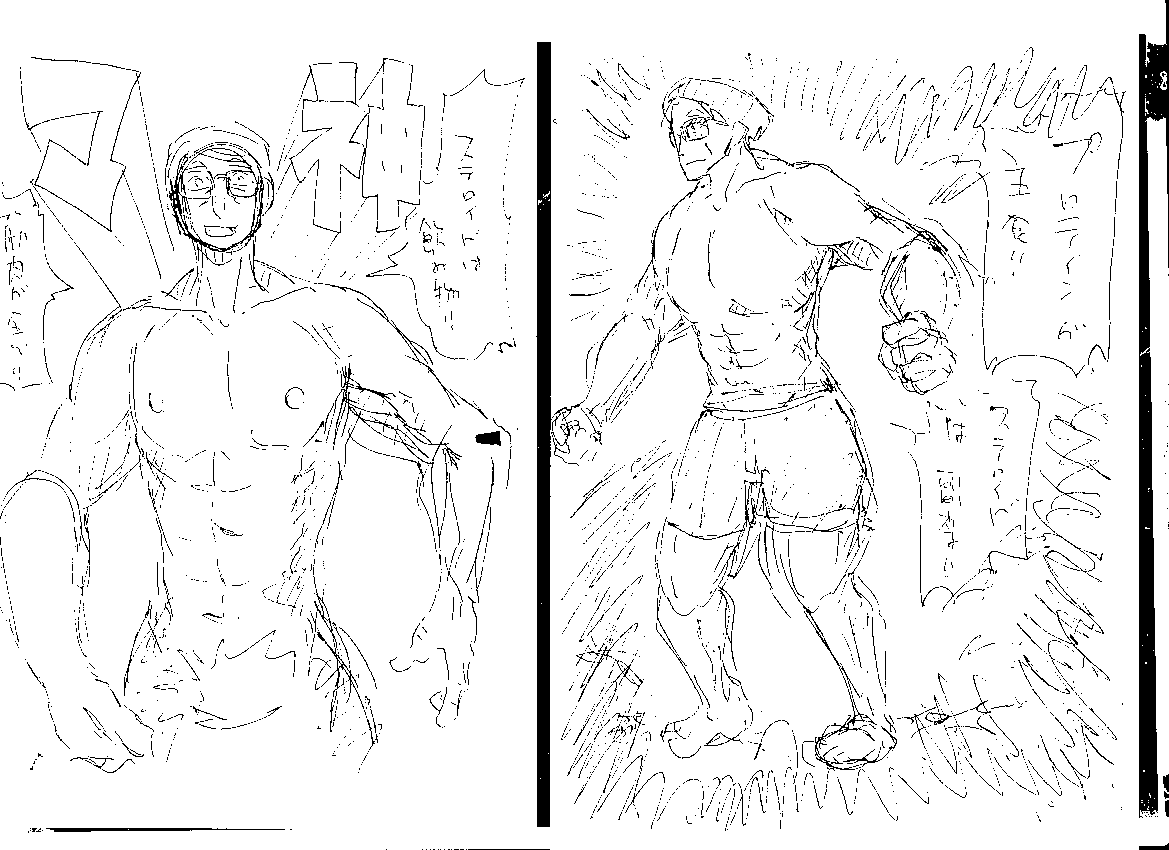 f:id:orangestar:20160825214943p:plain