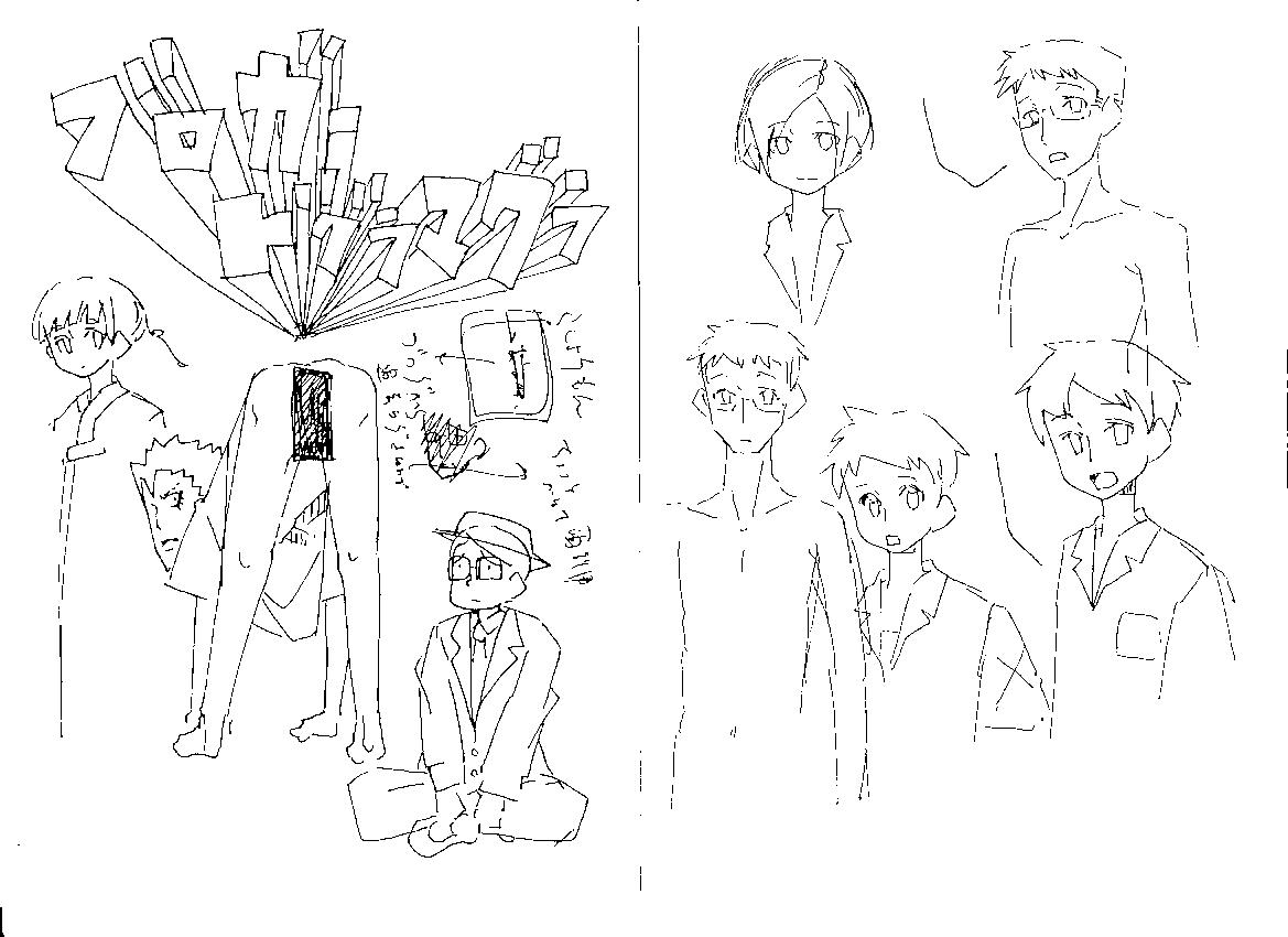 f:id:orangestar:20160825214954p:plain