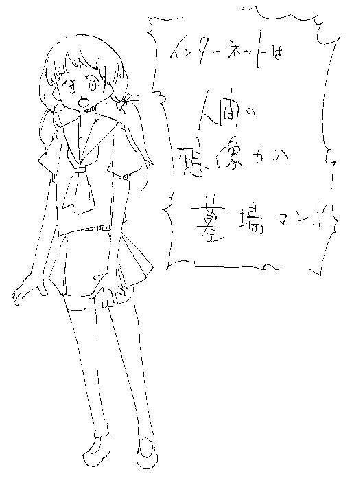 f:id:orangestar:20160831000321p:plain