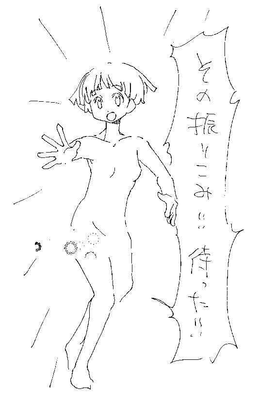 f:id:orangestar:20160901232659p:plain
