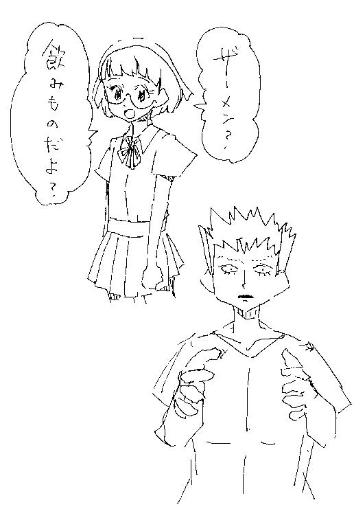 f:id:orangestar:20160927121828p:plain