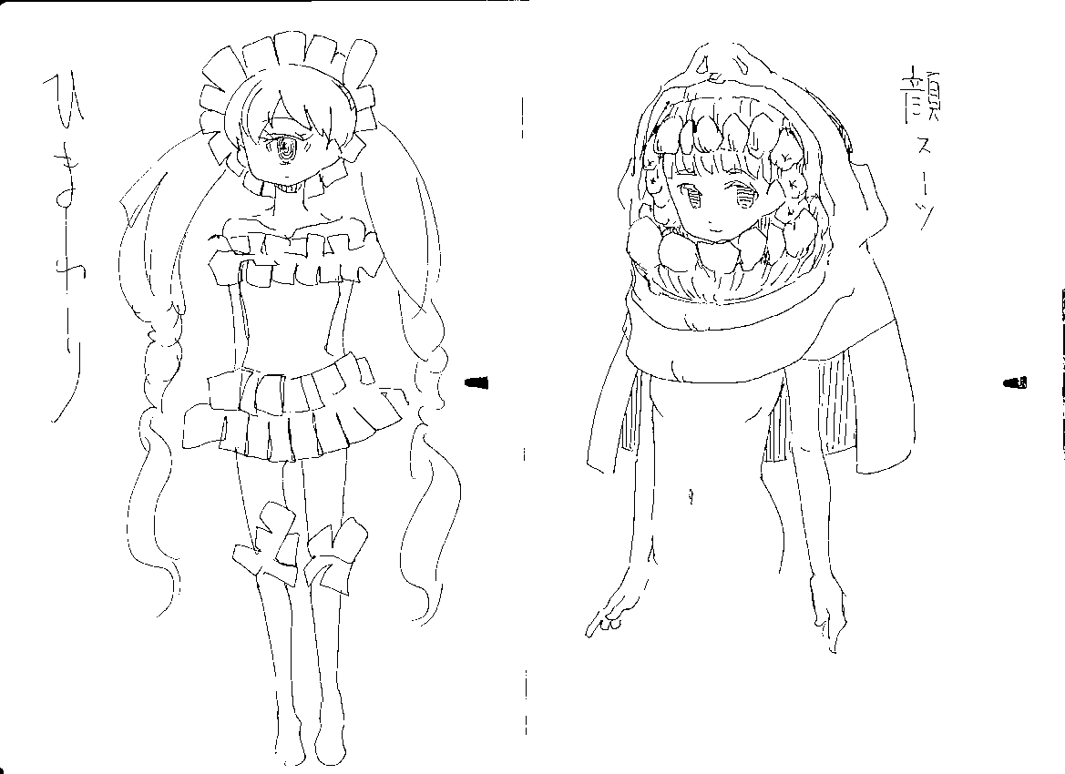 f:id:orangestar:20160927121935p:plain