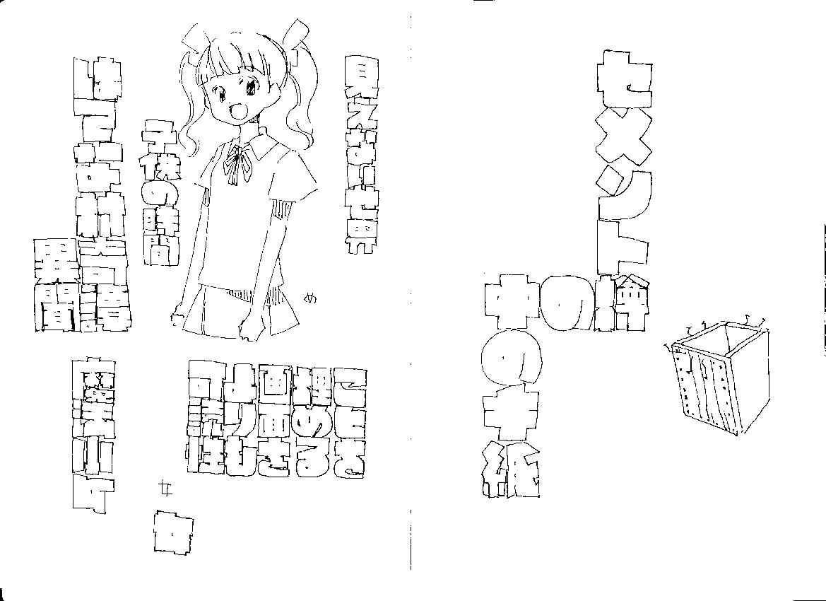 f:id:orangestar:20160927121944p:plain