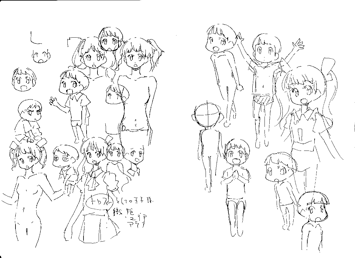 f:id:orangestar:20160927121948p:plain