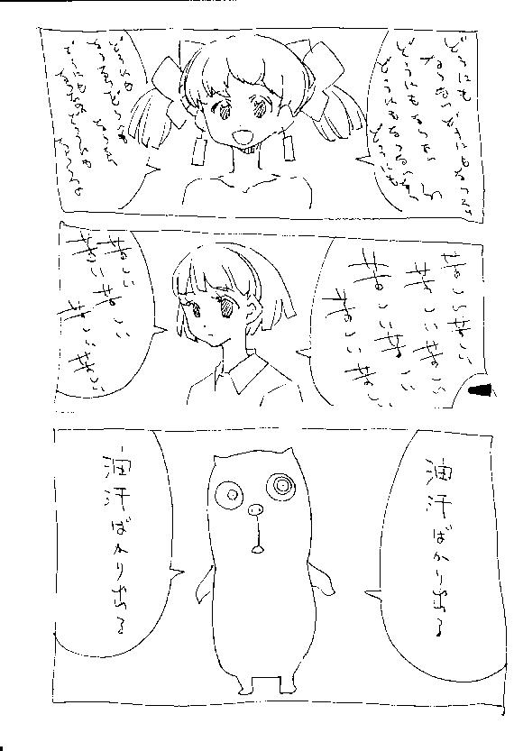 f:id:orangestar:20160927122129p:plain