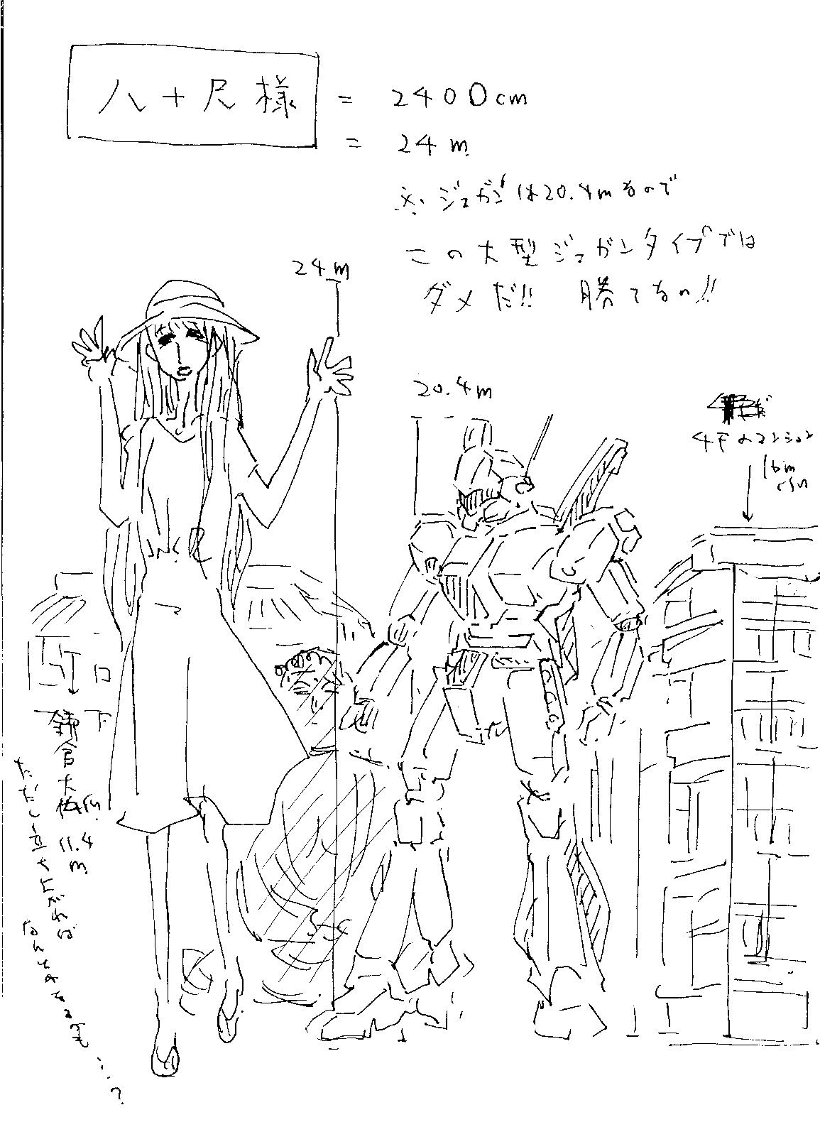 f:id:orangestar:20161004180848p:plain:w600