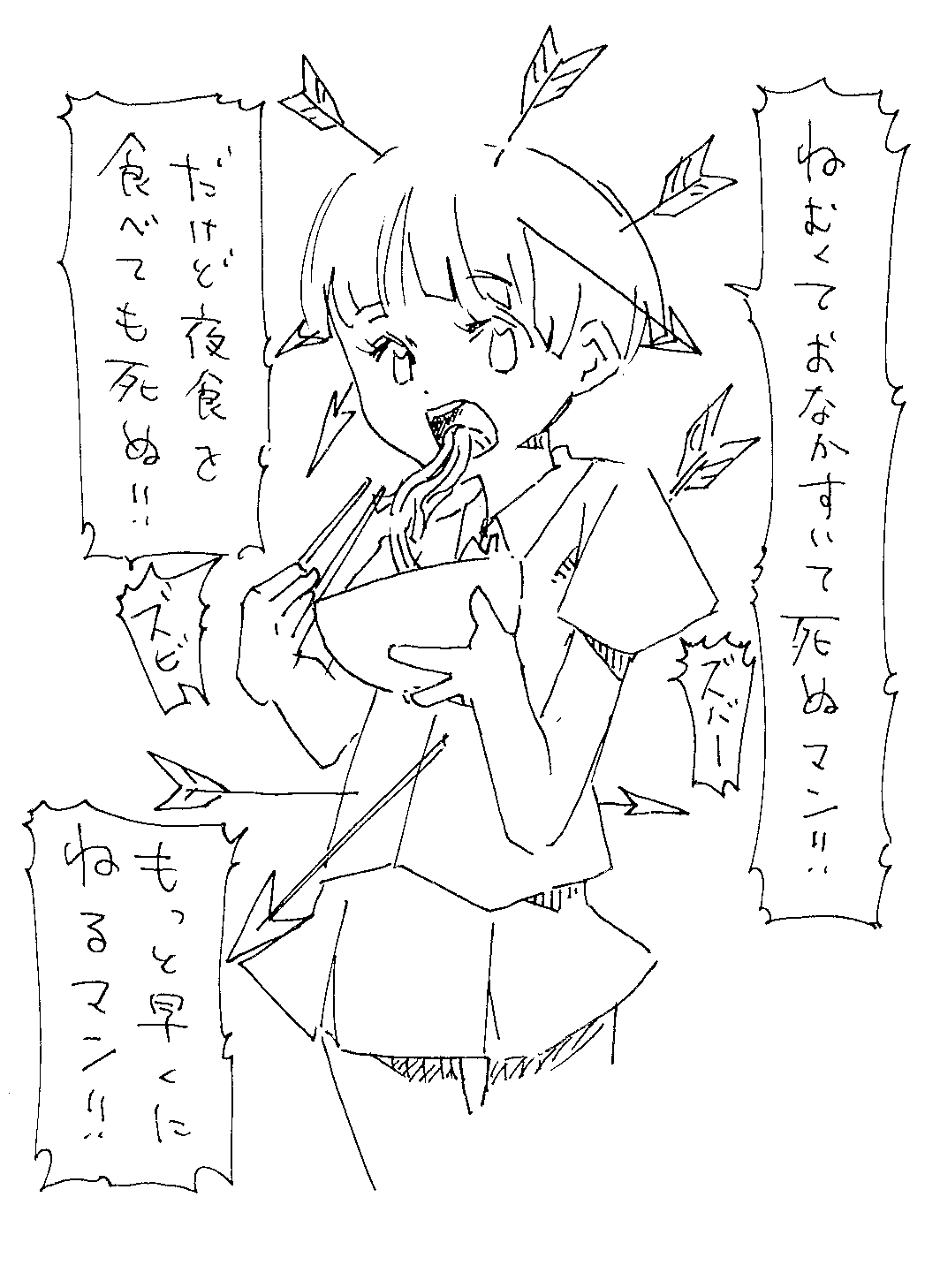 f:id:orangestar:20161006002159p:plain