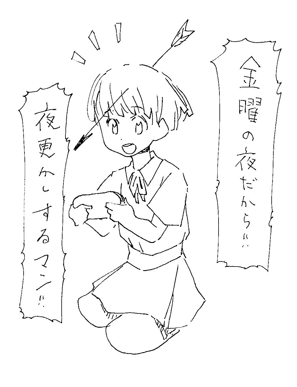 f:id:orangestar:20161006002943p:plain