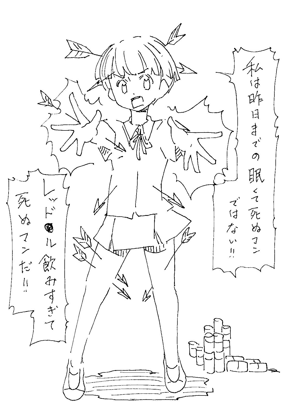 f:id:orangestar:20161006003847p:plain