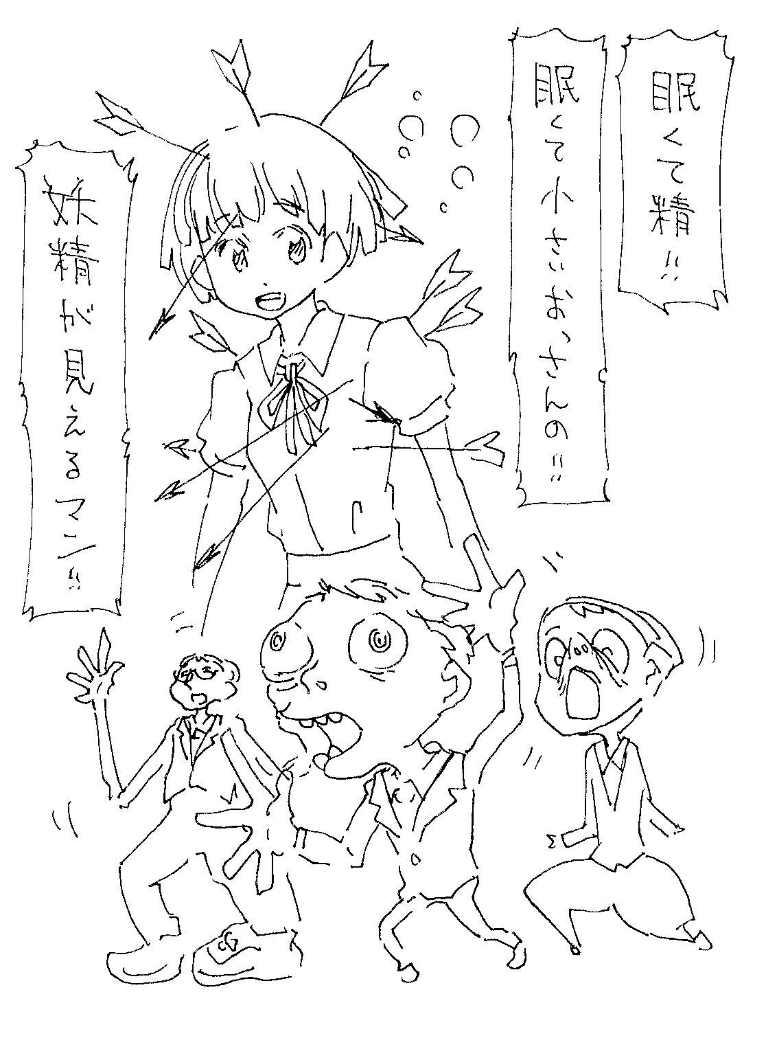 f:id:orangestar:20161006004048p:plain