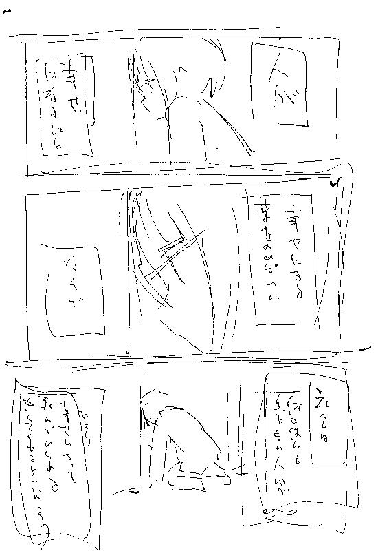 f:id:orangestar:20161010200539p:plain
