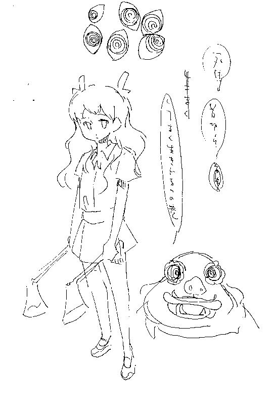 f:id:orangestar:20161010200540p:plain