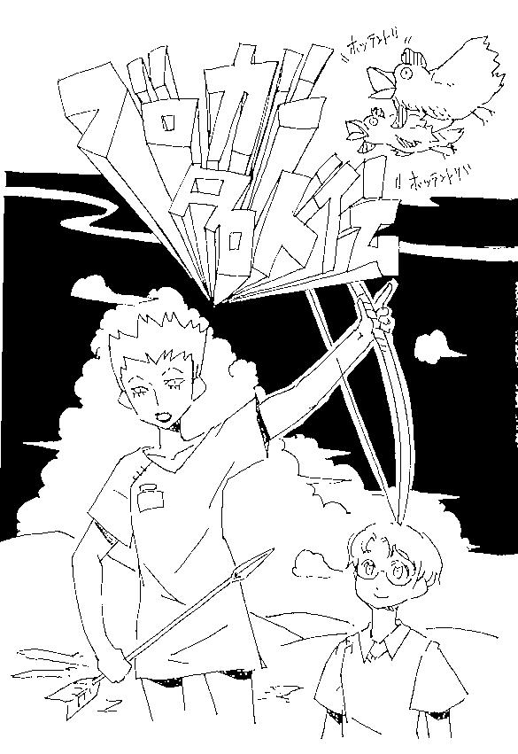 f:id:orangestar:20161020021643p:plain