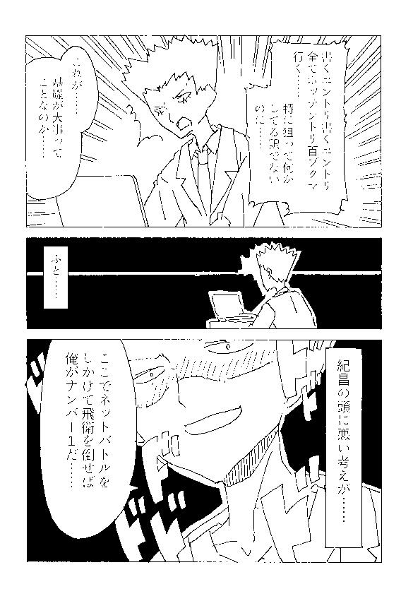 f:id:orangestar:20161020021710p:plain