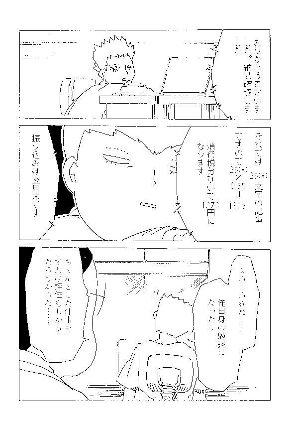 f:id:orangestar:20161027130523p:plain