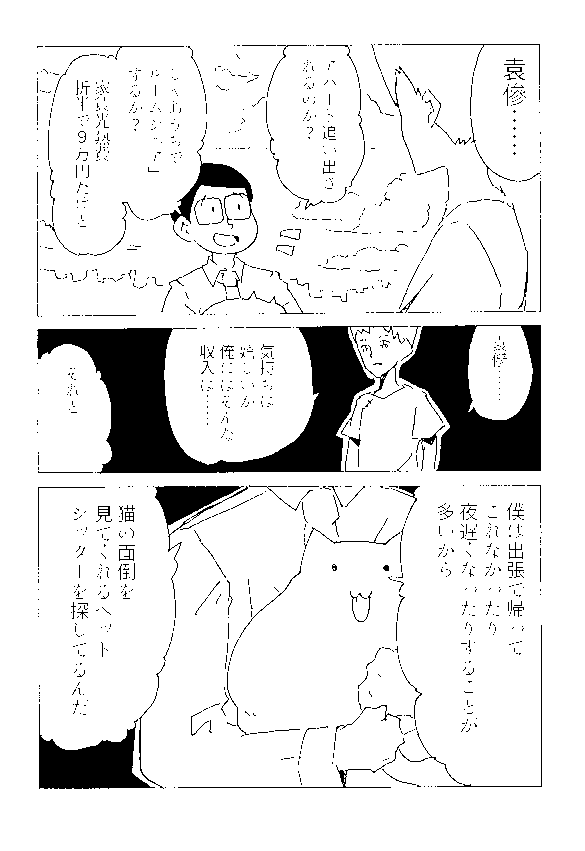 f:id:orangestar:20161027130529p:plain