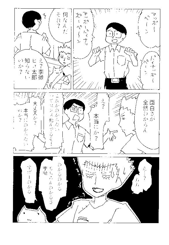 f:id:orangestar:20161102073352p:plain