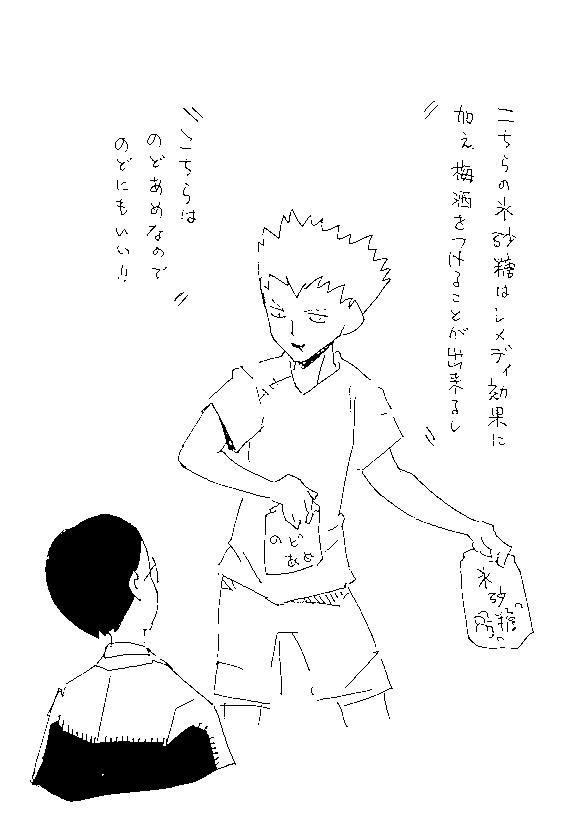 f:id:orangestar:20161120124140p:plain