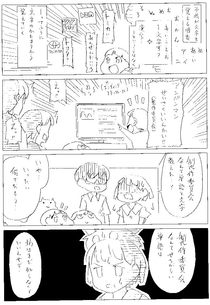 f:id:orangestar:20161227204828p:plain
