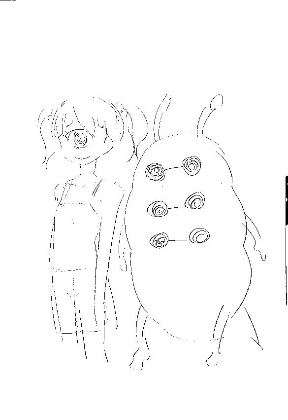 f:id:orangestar:20170123180713p:plain
