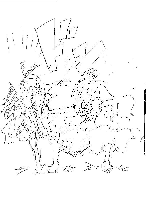 f:id:orangestar:20170123181011p:plain