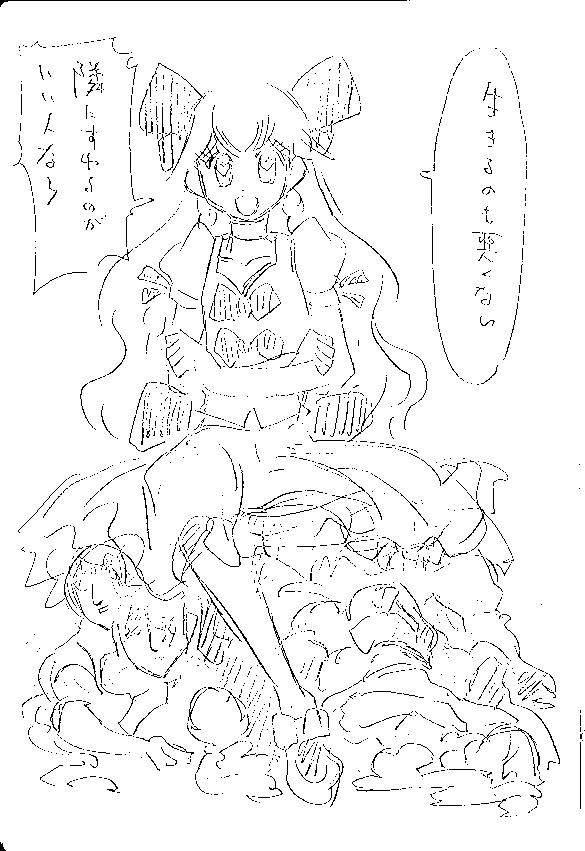 f:id:orangestar:20170123181023p:plain
