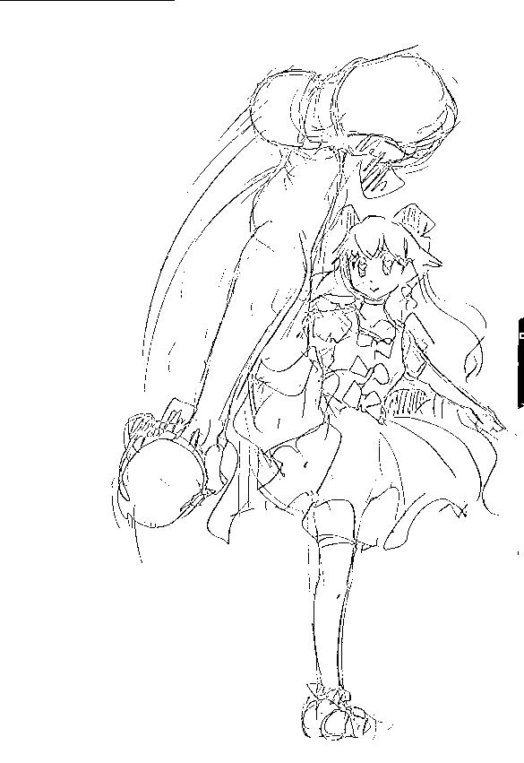 f:id:orangestar:20170123181025p:plain