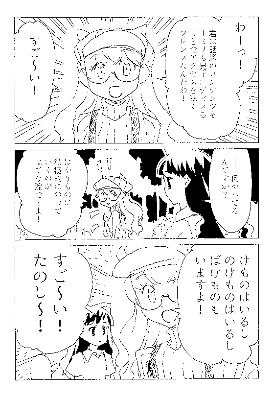 f:id:orangestar:20170221145337p:plain