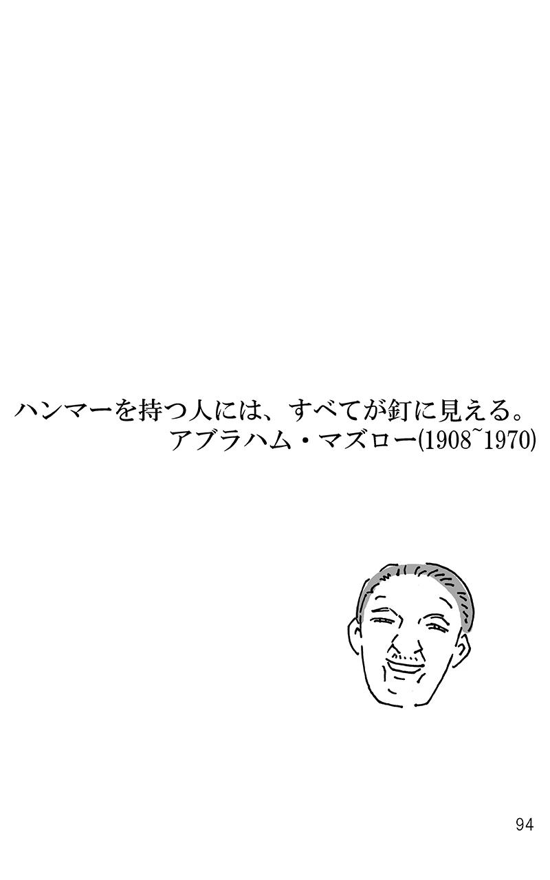 f:id:orangestar:20170227140440j:plain